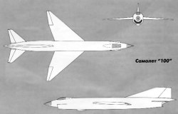 Проект ударного самолёта «100» (Ту-100)