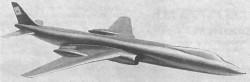 Проект бомбардировщика «132» (Ту-132)