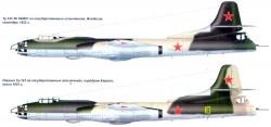 Торпедоносец Ту-14Т / Торпедоносец 81Т