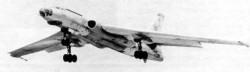 Самолёт-заправщик Ту-163