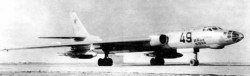 Самолёт-ракетоносец Ту-16КСР-2