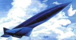 Проект ВКС Ту-2000