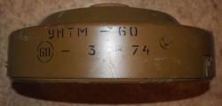 Учебно-имитационная противотанковая мина УИТМ-60