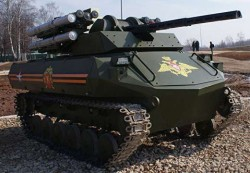 Роботизированный комплекс огневой поддержки «Уран-9»