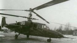 Опытный боевой вертолёт В-80