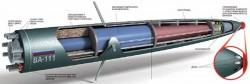 Противолодочный ракетный комплекс BA-111 «Шквал»