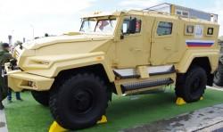 Бронированный автомобиль многоцелевого назначения «ВПК-Урал»