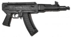 5,45-мм автомат МА конструкции Е.Ф.Драгунова, экспериментальный образец 1977-78 г