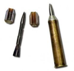 Патрон с подкалиберной оперенной пулей калибра 4,5/10 мм