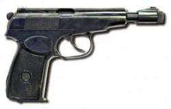 9-мм пистолет ПМ конструкции Л.Л.Горбунова, опытный образец 1968 г