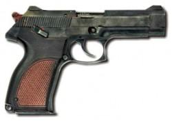 Пистолет «Грач-2» конструкции В.А.Ярыгина, опытный образец 1992 г