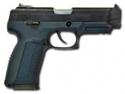 Пистолет ограниченного поражения МР-472 «Винтук»
