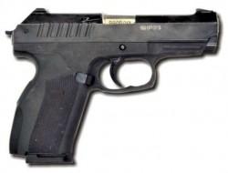 Пистолет МР-444 «Багира»