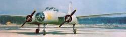 Опытный учебно-тренировочный бомбардировщик Як-200
