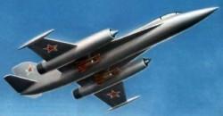 Опытный истребитель Як-45