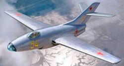Проект реактивного самолёта разведчика Як-ФР