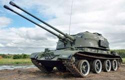 Опытная зенитная самоходная установка ЗСУ-57-2 «Объект 520»