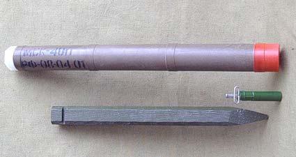 Сигнальная мина МСК-40
