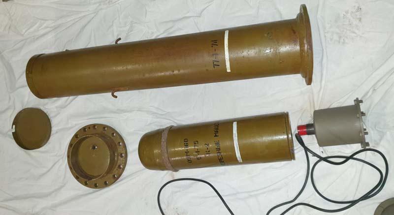 Противопехотная мина ОЗМ-160