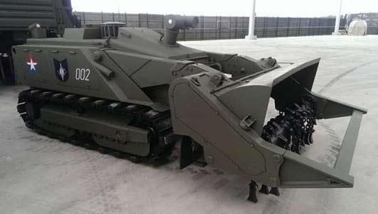 Роботизированный комплекс разминирования «Уран-6»