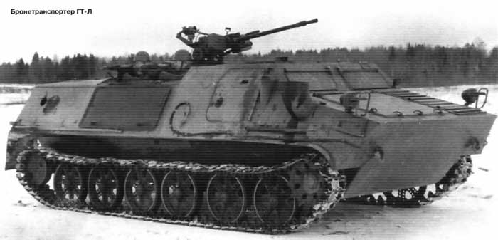 Опытный бронетранспортёр ГТ-Л «Объект 12»