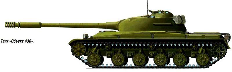 Object 430 Tank