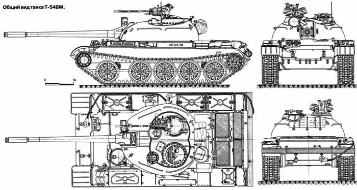 Опытный танк Т-54БМ / «Объект