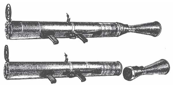 Ракетная зенитная пусковая установка ТКБ-058 «СНОП»