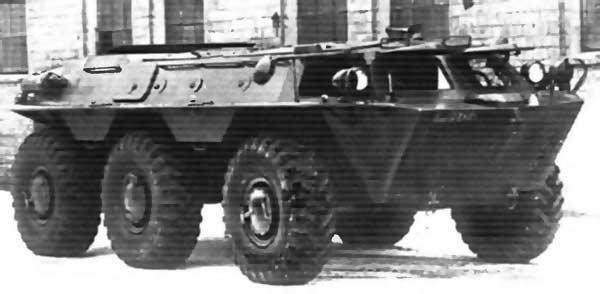 Опытный бронетранспортёр ЗИЛ-153