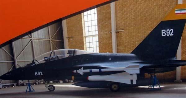 Опытный учебно-тренировочный самолёт Shafagh