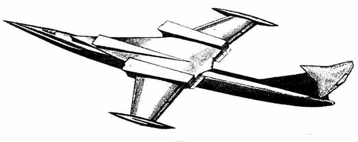 Проект стратегического гидросамолёта-бомбардировщика ГСБ