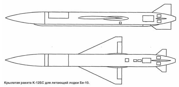 Проект крылатой ракеты К-12БС
