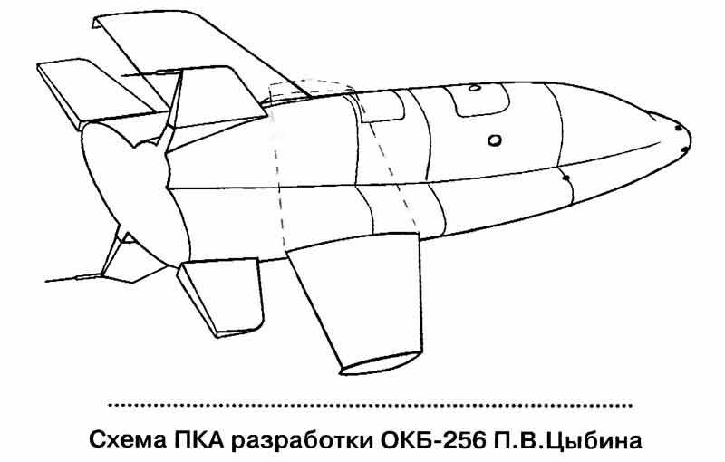 Проект ПКА разработки ОКБ-256 П.В.Цыбина