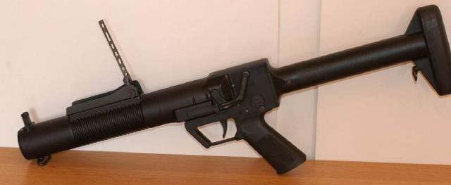 Универсальный гранатомет CIS 40GL