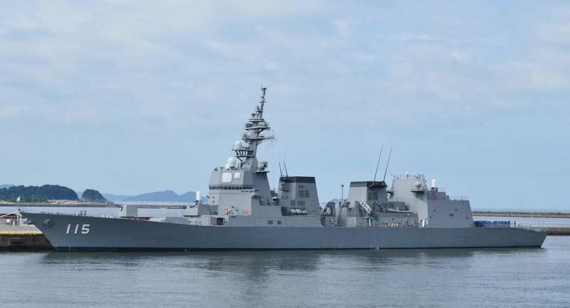Эскадренные миноносцы типа Akizuki class