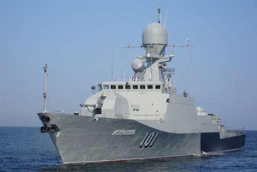 Малые артиллерийские корабли проекта 21630 «Буян»