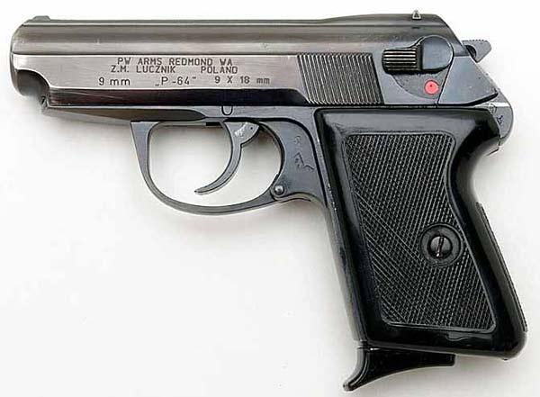 Пистолет Radom P-64 (wz.1964)