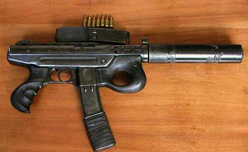 Пистолет пулемёт agram 2000 хорватия