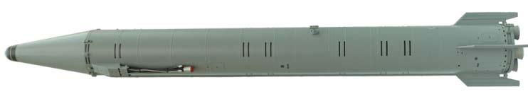 Баллистическая ракета 4К55 Р-21