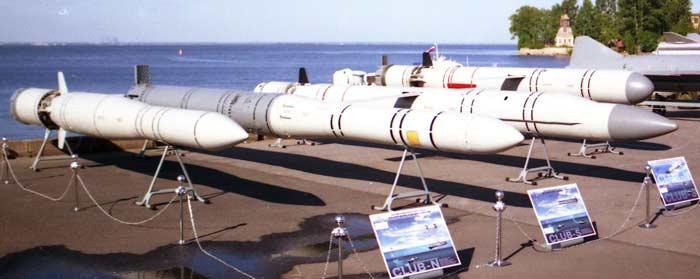 существуют ли противокорабельные ракеты калибр парк