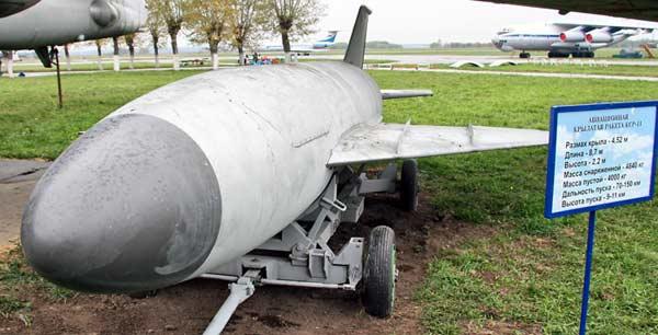 Крылатая ракета КСР-11