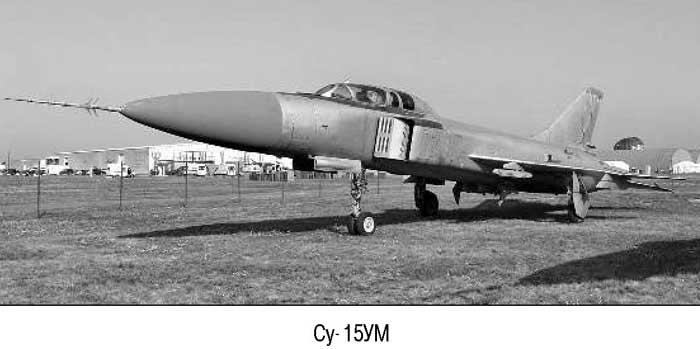 Учебно-боевые самолеты Су-15УТ, Су-15УБ, Су-15УМ