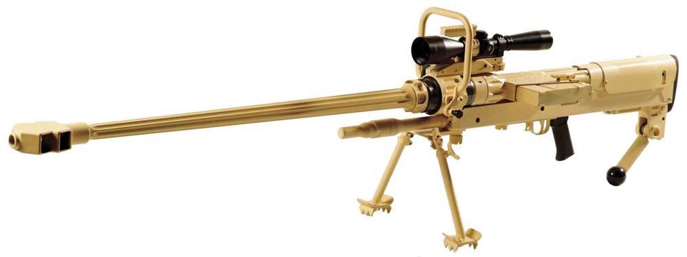 Снайперская винтовка Denel NTW-20