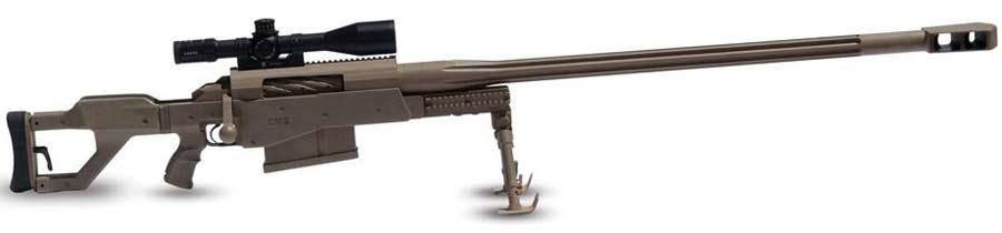 Снайперская винтовка Truvelo CMS 14,5