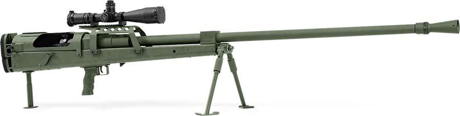 Снайперская винтовка XADO Snipex 14,5