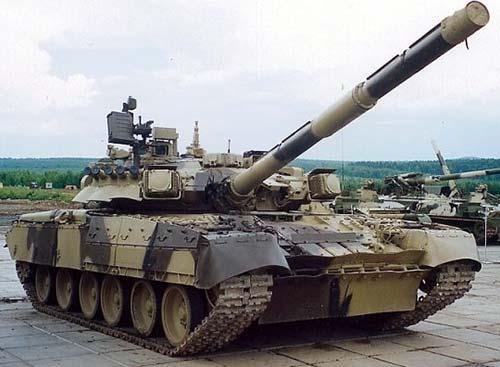 Основной танк Т-