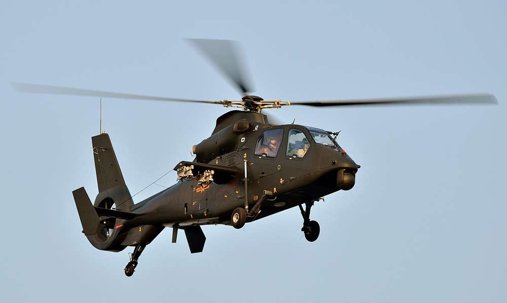 Ударный вертолёт Harbin Z-19
