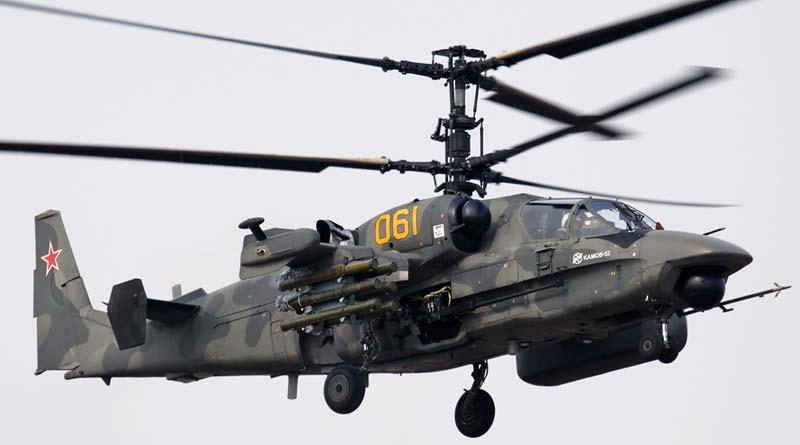 Картинки по запросу боевой вертолет