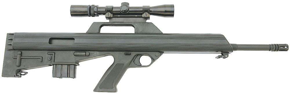 Самозарядная винтовка Bushmaster M17S