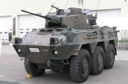 Бронированная разведывательная машина «Type 87»